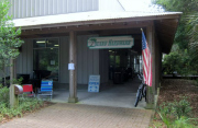 Island Hardware - Front of Store